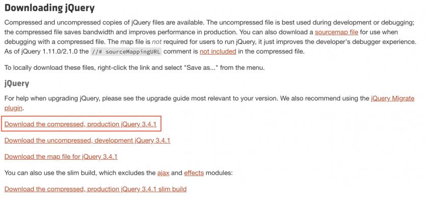 jQuery公式ページ