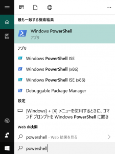 powershell検索