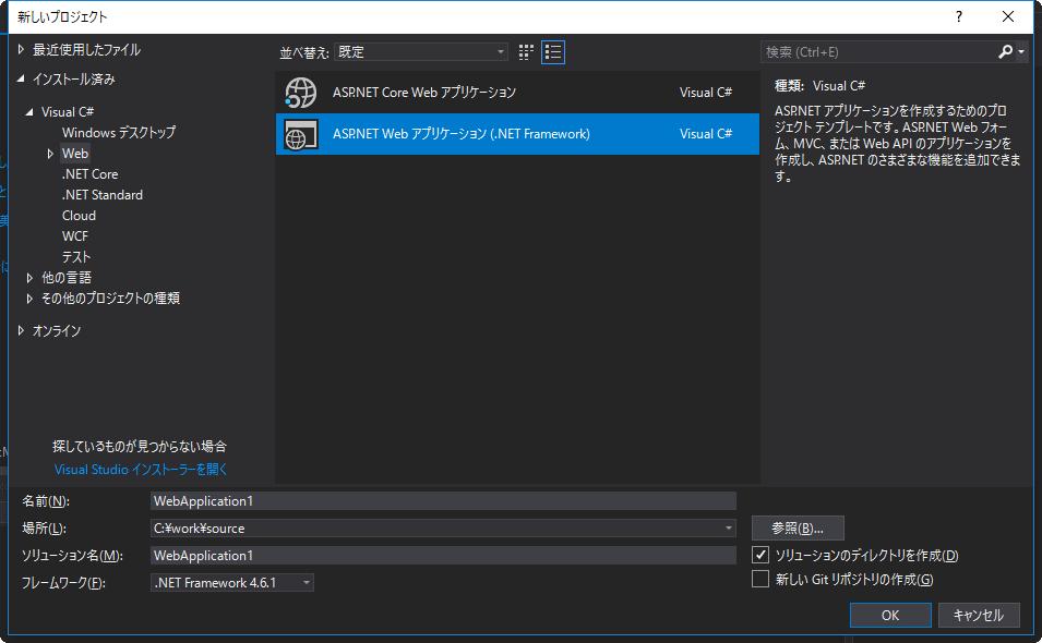 ASP.NET選択画面