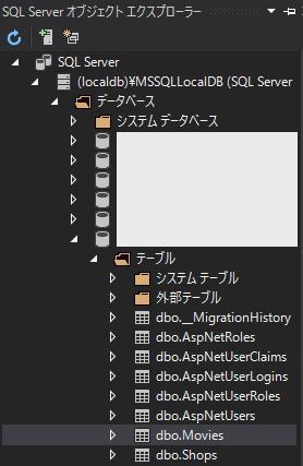 SQLServerオブジェクトエクスプローラー
