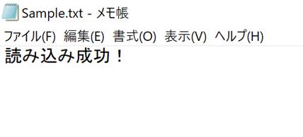 Vb net テキスト ファイル 読み込み