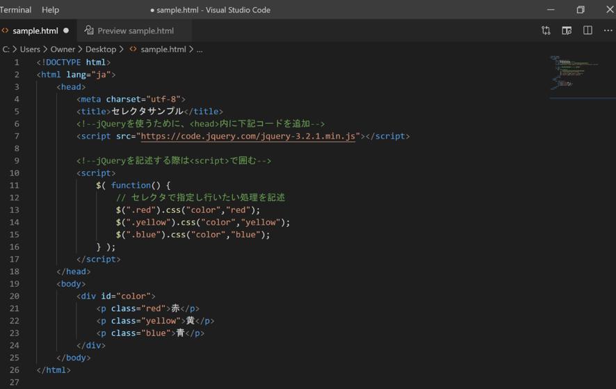 コード実装例