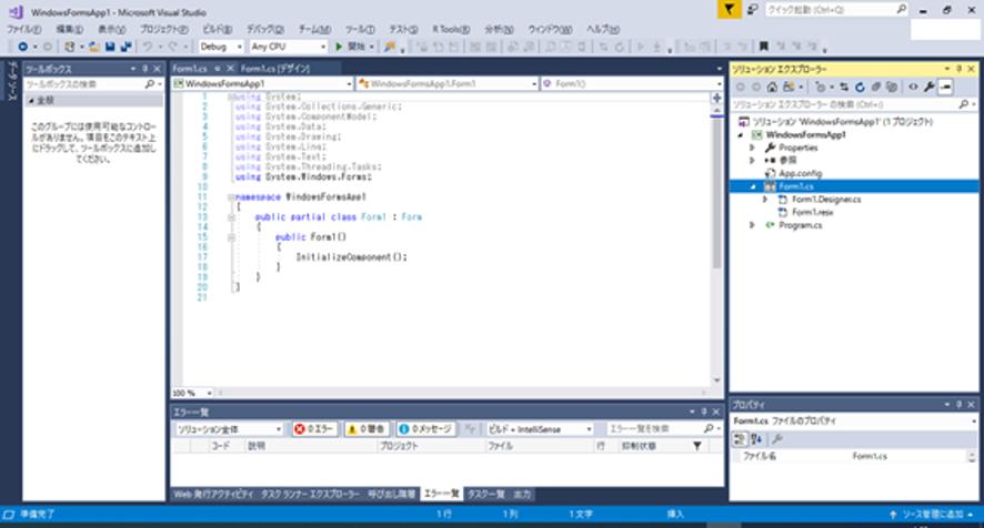 コード記述画面
