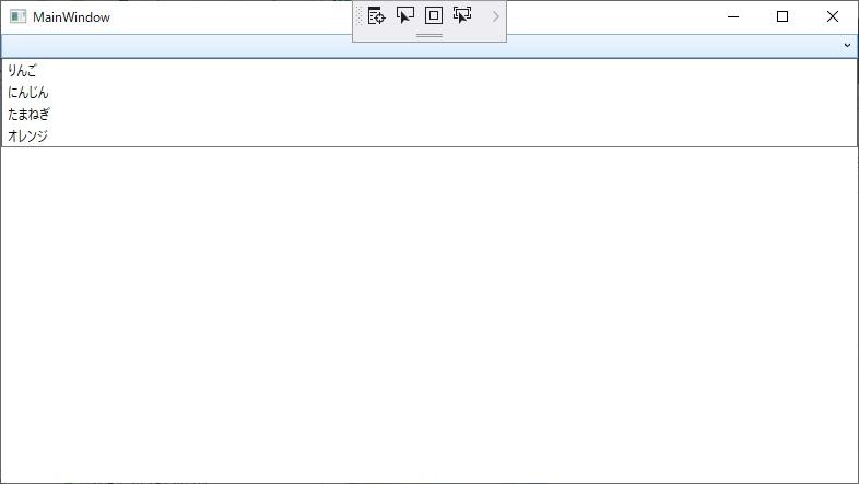 データバインディングの実行結果