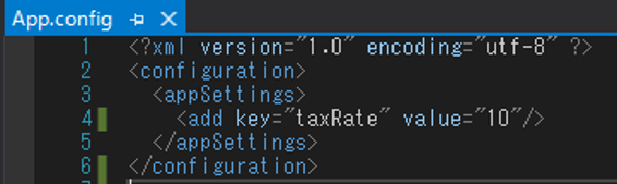 App.configファイル