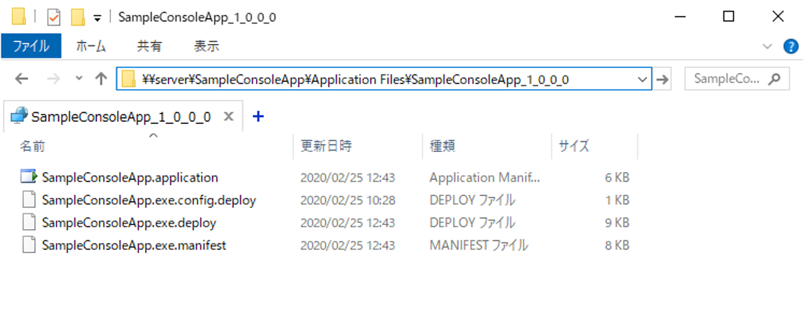 Application Filesフォルダ