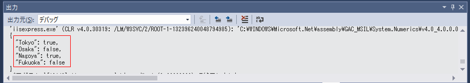 Json.NETの結果