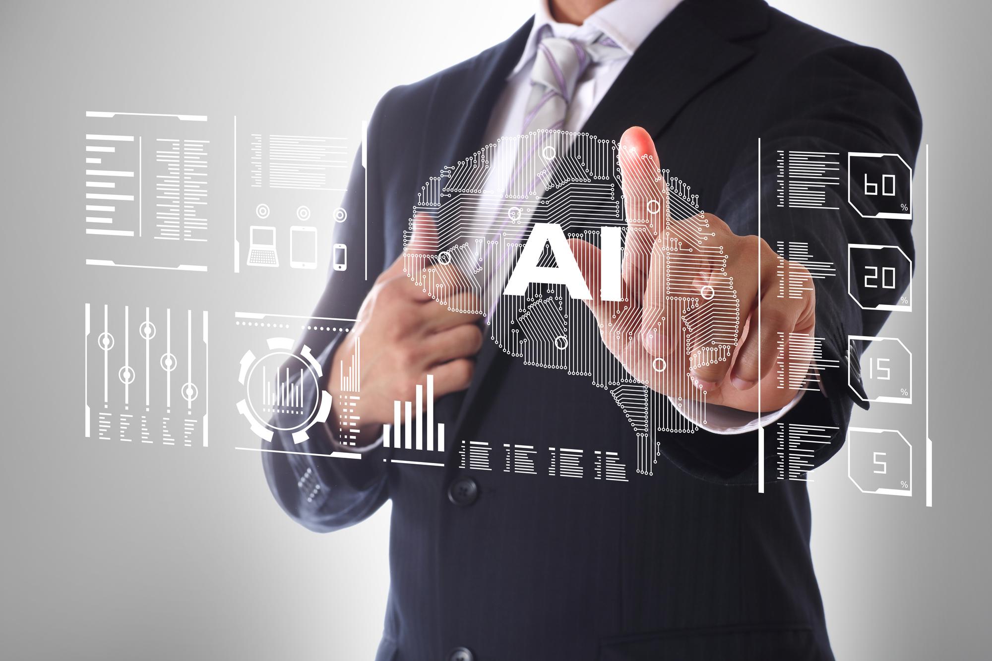 【AIに代替される仕事は多い?】将来エンジニアがAIに取って代わられる業務とはのアイキャッチイメージ