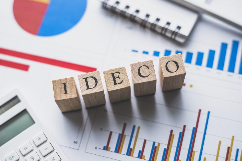 【エンジニアのための節約術】ふるさと納税や個人型確定拠出年金(iDeCo)で節税のイメージ