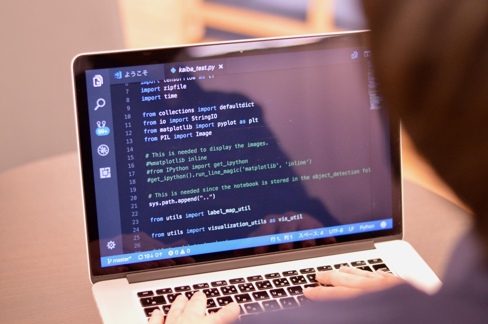 サーバサイドプログラミング言語とは?フロントエンド言語との違いイメージ画像