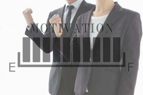【IPAが発行するIT人材白書2018】人材のモチベーション向上についての調査結果
