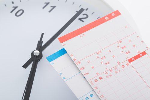 【働き方改革で導入】自由な時間に出社できる制度フレックスタイム制とは?