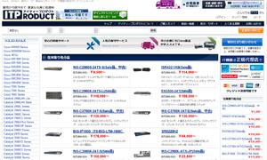 IT機器レンタル「レンタルネットワーク」サイト