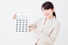 スキルアップ支援 資格試験代の支給